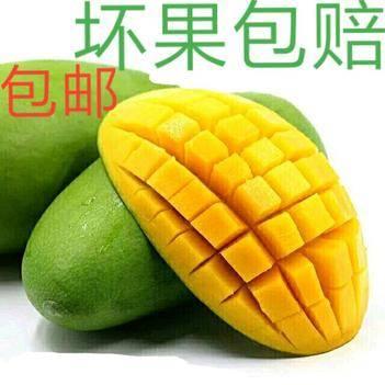 越南進口大青芒果玉芒香芒當季新鮮水果5-10斤包郵領糧票