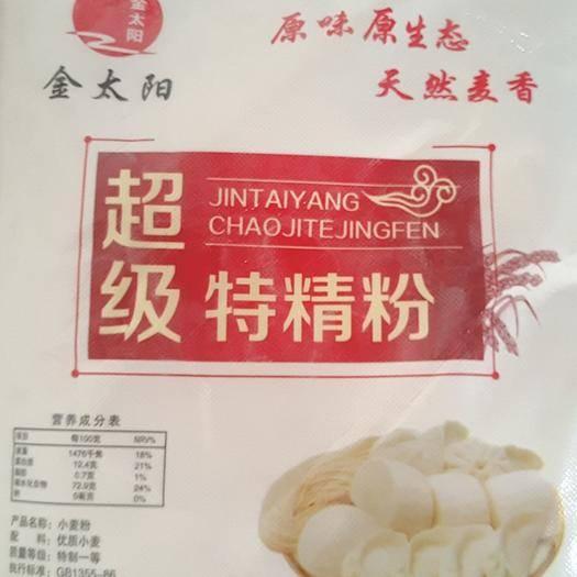 河南省许昌市鄢陵县 面粉样品,2.5公斤装