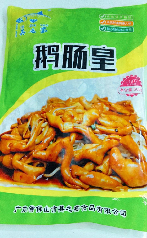 [鹅肠批发]鹅肠 特色小炒,各色半成品产品,欢迎查询价格11元/包