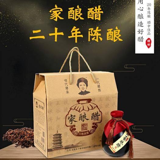 山西省朔州市应县 手工醋  山西家酿醋 传统工艺(二十年陈酿)