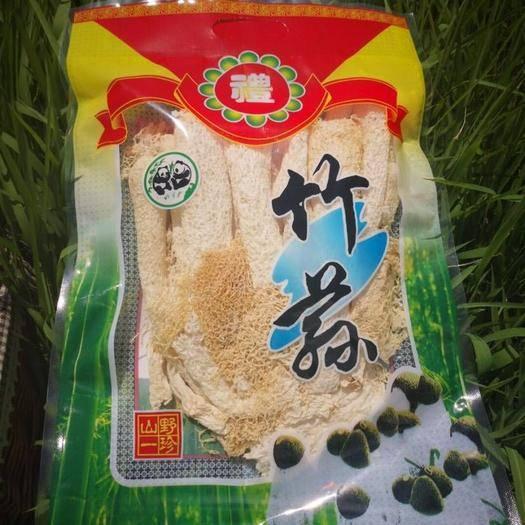 福建省寧德市古田縣 天然竹蓀干、七彩菌湯包、新鮮猴頭菇2斤包郵