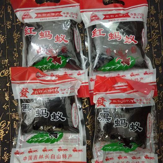河北省保定市安國市 螞蟻西藏特產野生藏黑袋裝綠色天然高原無污染