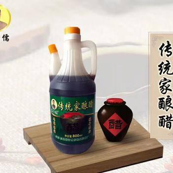 手工醋 純糧釀造 零添加零勾兌(兩年陳釀)包郵