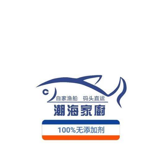 广东省潮州市饶平县 【鲜活大鲍鱼】 营养丰富,有极高的药用价值。可明目补虚、清热