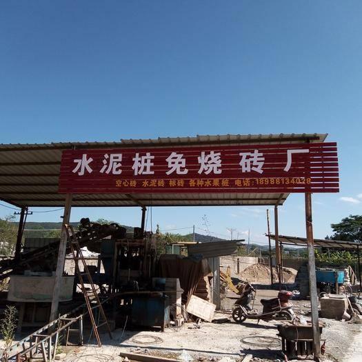 云南省西雙版納傣族自治州景洪市其它農資