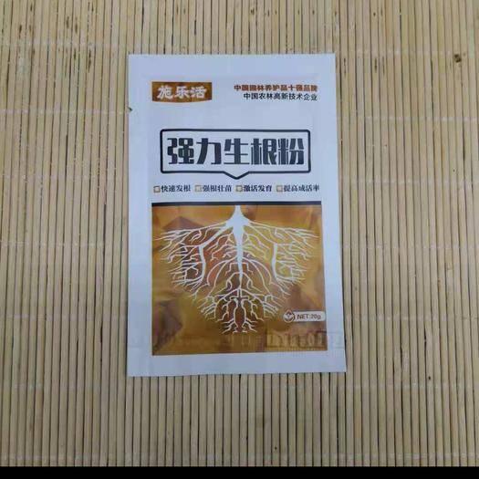 河南省鄭州市中原區其它農資