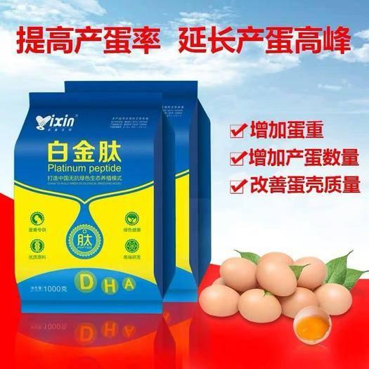 河南省鄭州市金水區微生物飼料添加劑 提高產蛋率,延長產蛋高峰