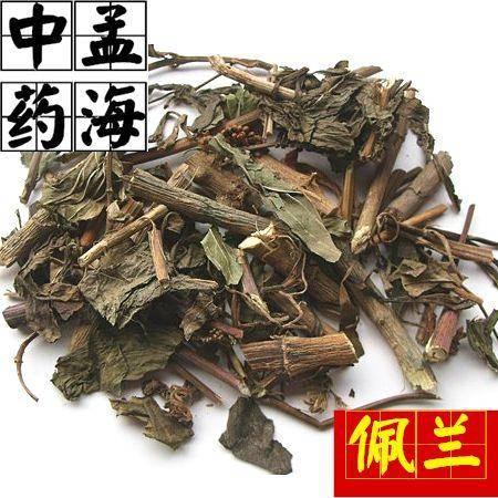 山东省菏泽市鄄城县 佩兰 供应中药材 中草药