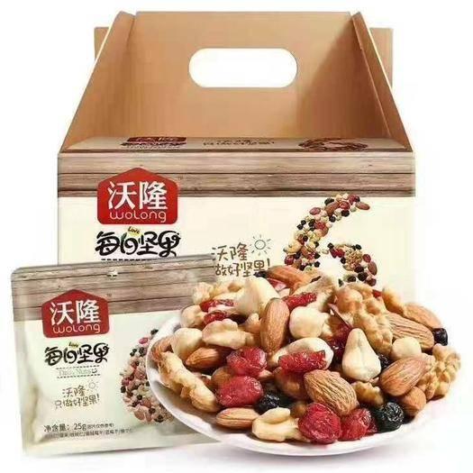 湖南省婁底市冷水江市 沃隆每日堅果混合堅果小包裝30包750g