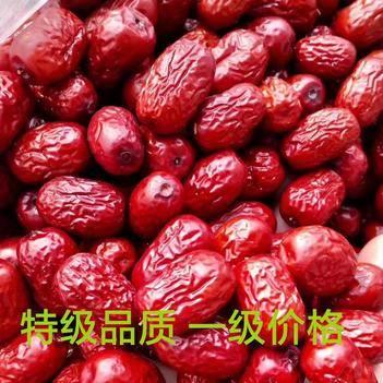 新疆红枣 新疆灰枣 精品3.5元 4块2 4块的 4.5元4块7的