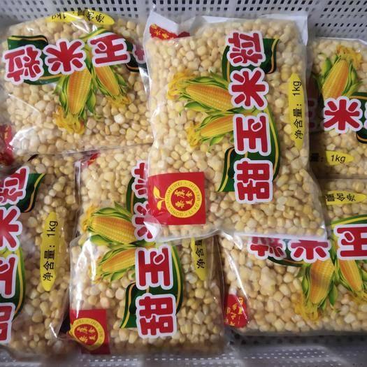 河南省商丘市夏邑縣速凍玉米粒 超甜水果玉米粒20斤10包可定做