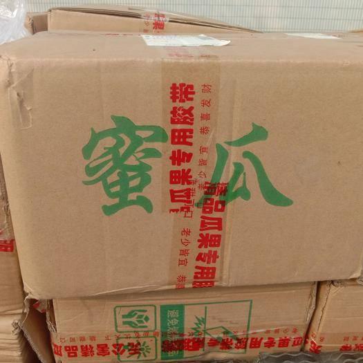 山東省濰坊市昌邑市 羊角蜜甜瓜網紋甜瓜一箱五斤左右8元一箱