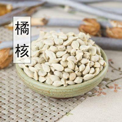 安徽省亳州市谯城区 中药材,橘核,一斤起包邮,无需运费