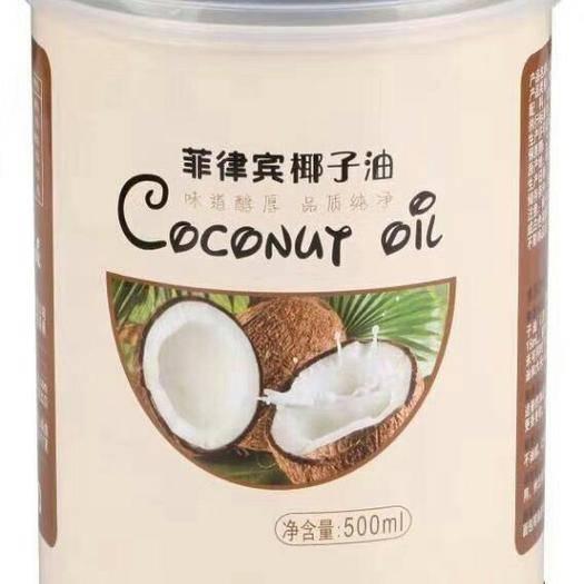 福建省厦门市湖里区 椰子油,买一送一,厂家直销,原价88现价只需39,买一送一