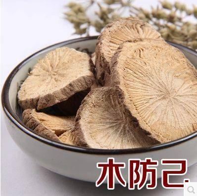 安徽省亳州市谯城区 中药材,防己,木防己,一斤起包邮无需运费