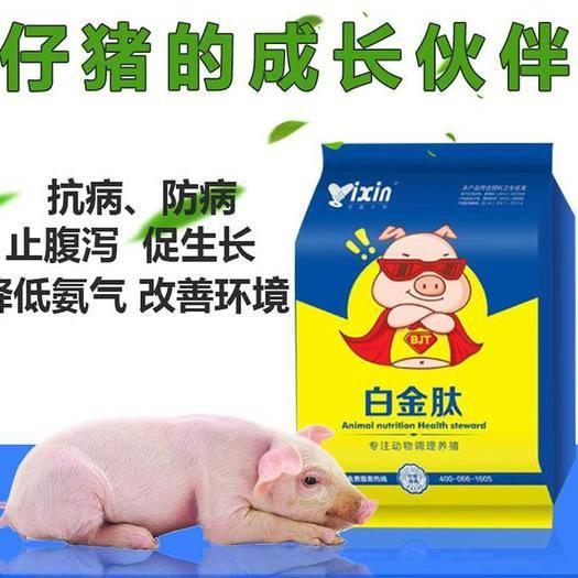 河南省郑州市金水区糠麸饲料 仔猪白金肽兽用饲料添加剂小猪催肥增重止腹泻抗拉稀促生长素