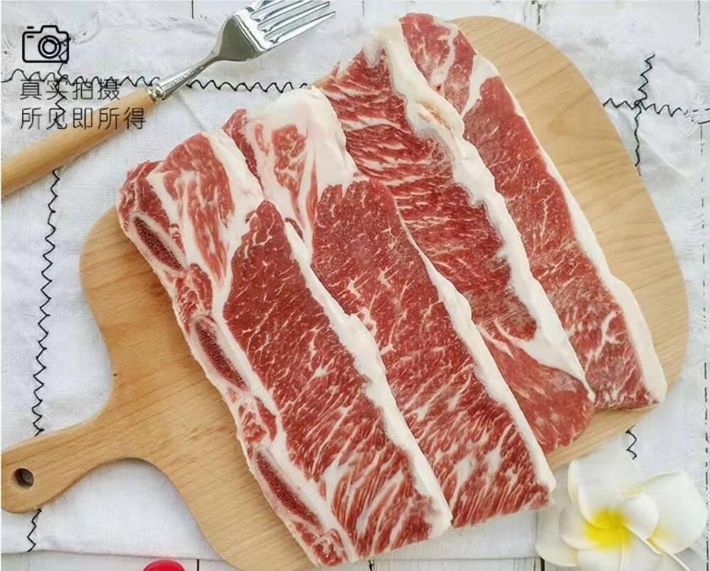 [牛仔骨批发] 口福熊澳洲进口安格斯牛仔骨原切牛排带骨牛肉价格188.73元/盒