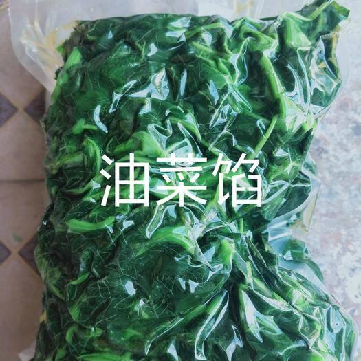 河北省邯鄲市大名縣油菜苗 1兩以下