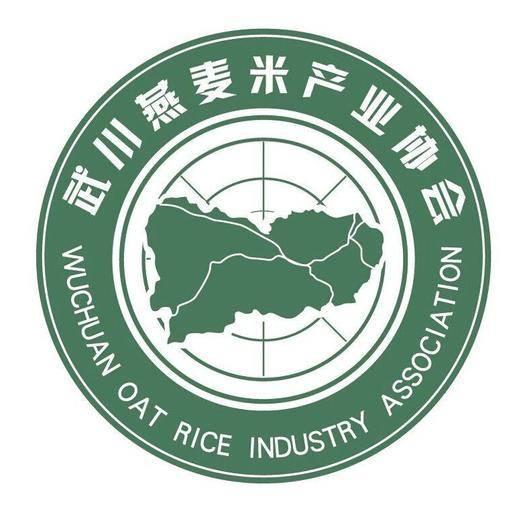 内蒙古自治区呼和浩特市武川县燕麦米 全球最优质生产地,内蒙古武川
