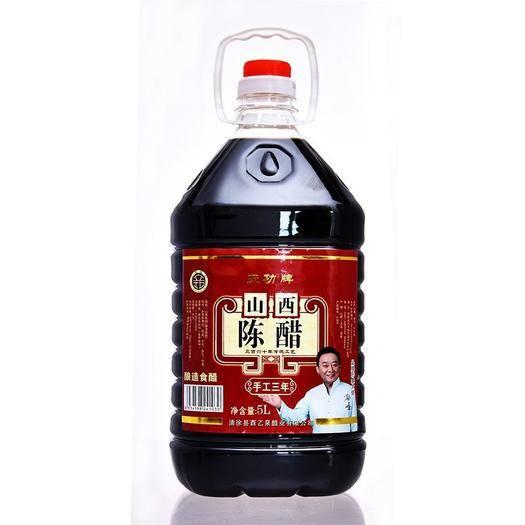 山西省太原市萬柏林區 山西特產陳醋5L