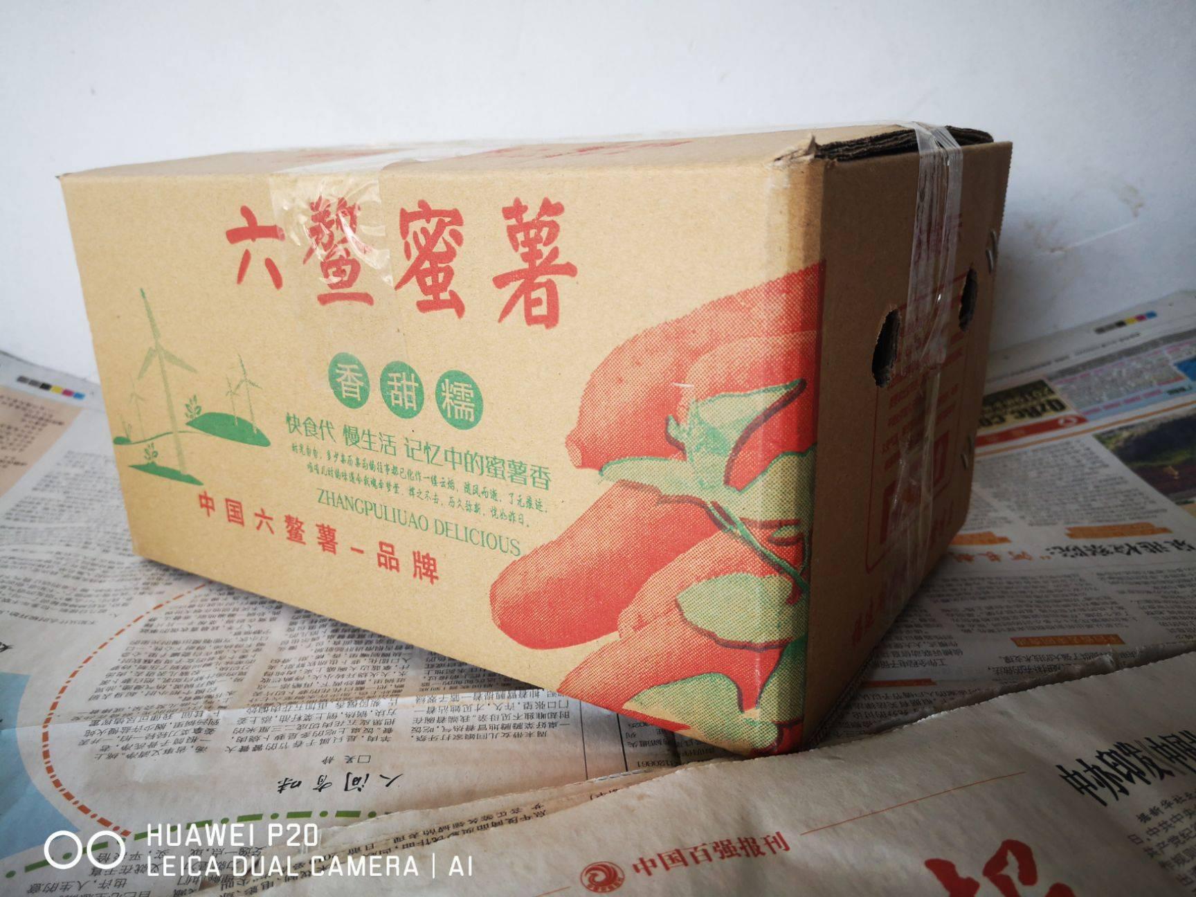 [蜜薯批发]六鳌地瓜  红蜜薯六鳌小香薯大量供应 支持一件代发价格9.9元/箱