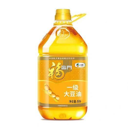 河南省郑州市中原区 福临门一级大豆油5L