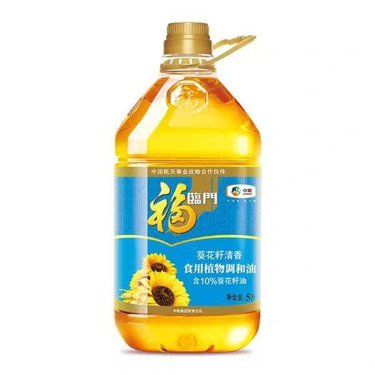 河南省郑州市中原区 福临门葵花籽油调和油5L