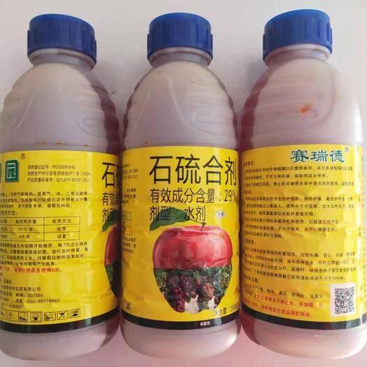 河南省郑州市惠济区 石硫合剂,清园使用,防病防虫