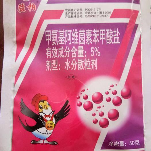 山东省临沂市蒙阴县 农药杀虫剂5%甲氨基阿维菌素苯甲酸盐适用于蓟马菜青虫钻蛀虫