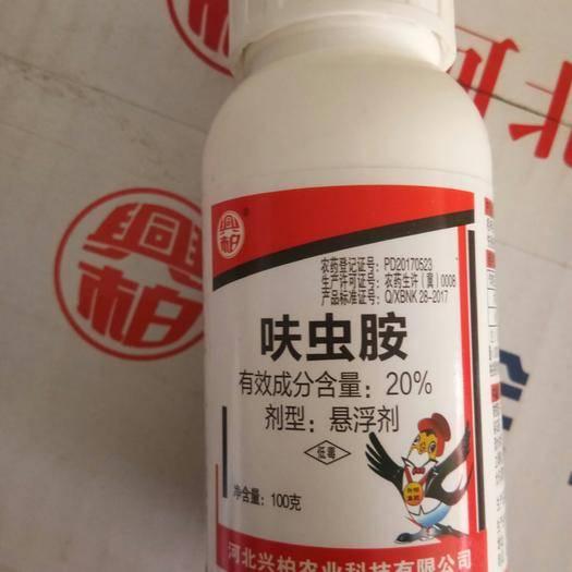 山东省临沂市蒙阴县 农药呋虫胺20%适用于蚜虫,蓟马,飞虱,粉虱,杀虫剂