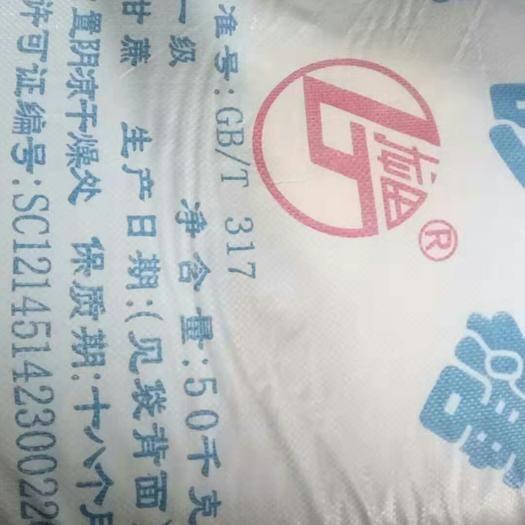 河北省石家庄市桥西区物流包邮广西白砂糖甘金针菇式旱雪图片