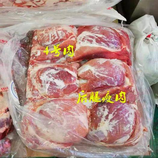 江苏省南京市江宁区四号肉 4号肉