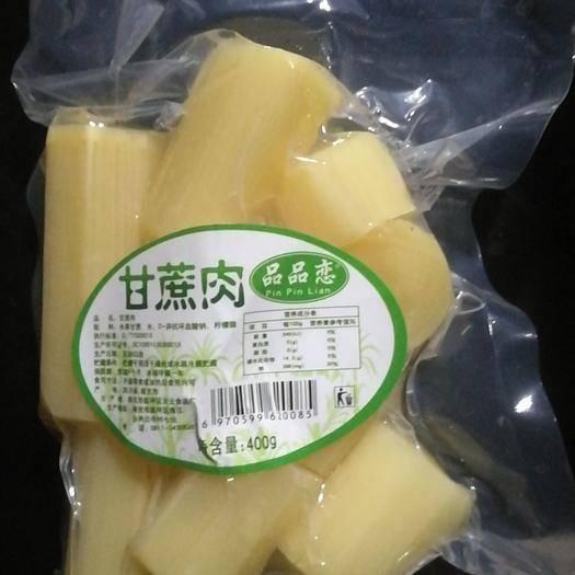 四川省南充市高坪区 超甜脆的真空包装甘蔗