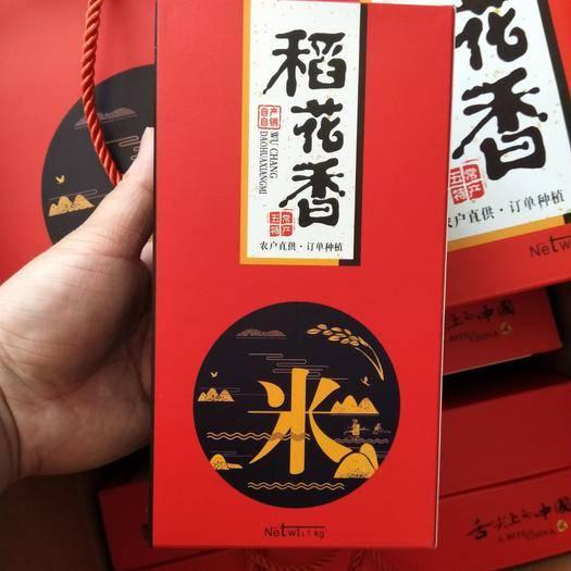 黑龙江省哈尔滨市五常市 五常稻花香大米