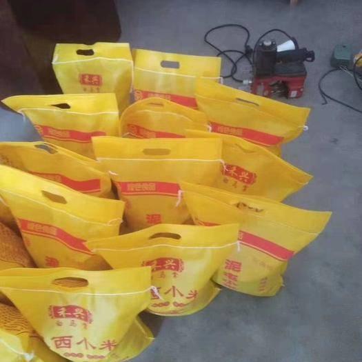 山西省阳泉市平定县黄小米 阳曲特产,纯天然,手工加工,人工操作。我们拒绝使用机械化。