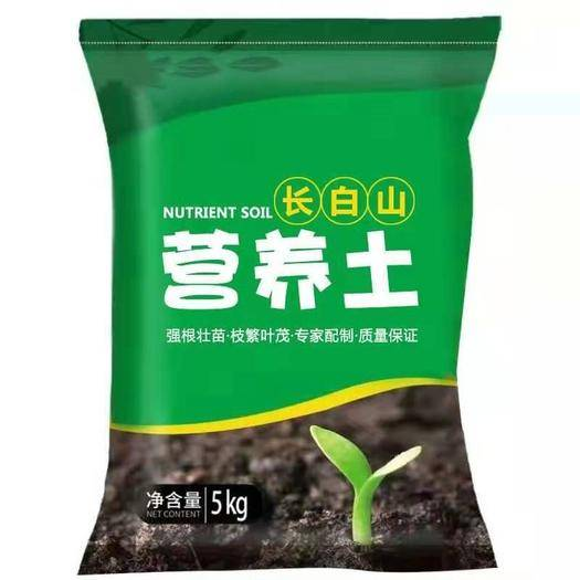 吉林省长春市绿园区育苗基质 通用型10斤装 适用于(育苗+花卉+绿植+蔬菜+瓜果)