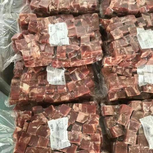 山东省滨州市阳信县 牛肉粒,货比三家,同质量比价格,同价格比质量。