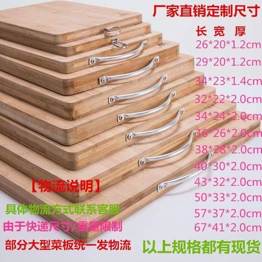 江西省新余市分宜县 厨房切菜板砧板擀面皮水果实心加厚长方形高温碳化