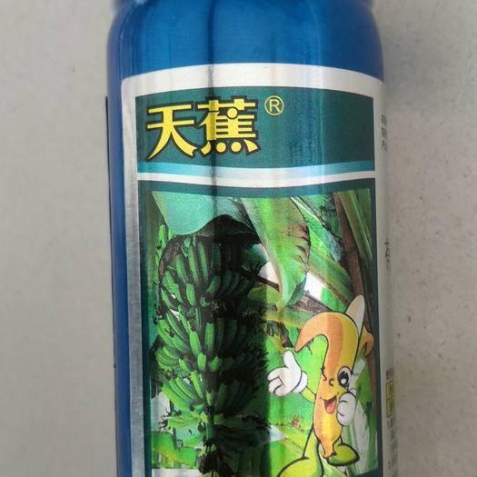 河南省郑州市金水区 绿霸天蕉50%丙环唑微乳剂100克香蕉叶斑病正品包邮