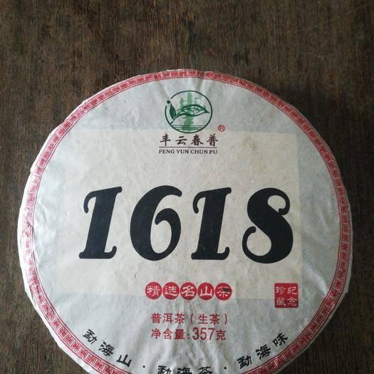 云南省西双版纳傣族自治州勐海县 1618普洱茶(生茶)