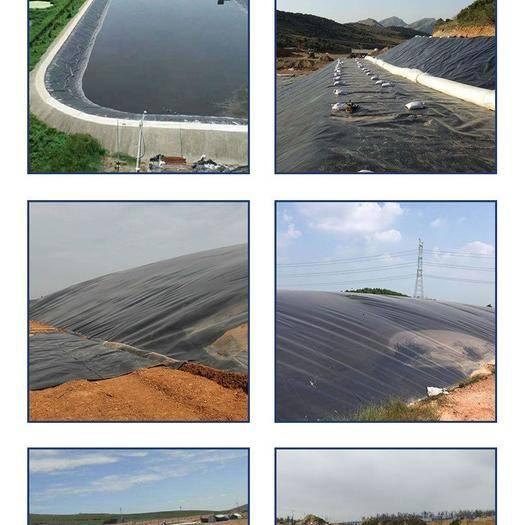 山东省德州市陵城区防渗膜 养殖,水渠,水库等专用膜有效的起到防渗,防漏等作用