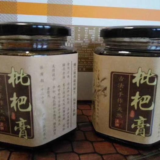 江苏省苏州市吴中区枇杷膏 24个月以上 瓶装
