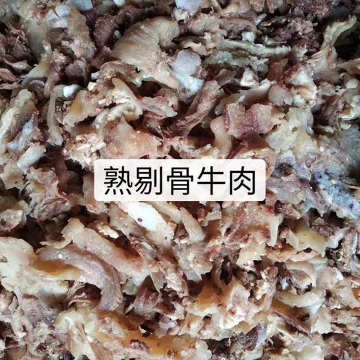 山东省滨州市阳信县牛剔骨肉 熟剔骨牛肉