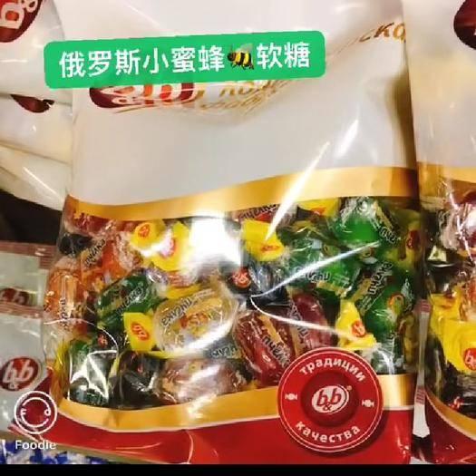 黑龙江省牡丹江市东宁市橡皮糖 俄罗斯小蜜蜂软糖