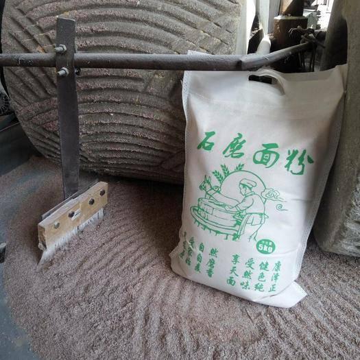 山西省阳泉市盂县玉米面 石磨粗粮面粉
