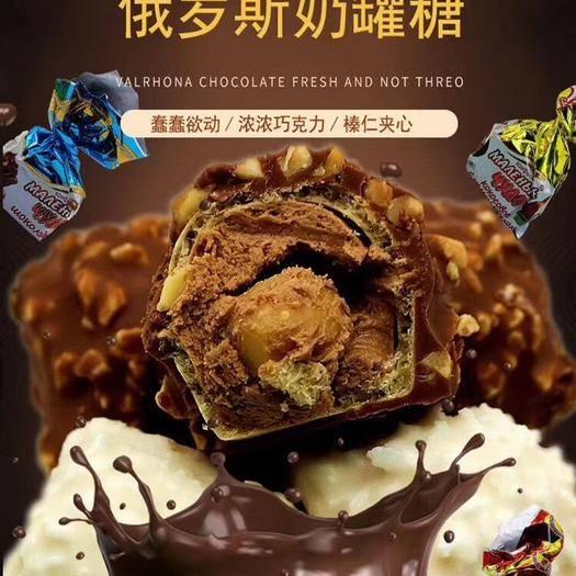 黑龙江省牡丹江市东宁市俄罗斯混合糖 俄罗斯奶罐糖(正品)
