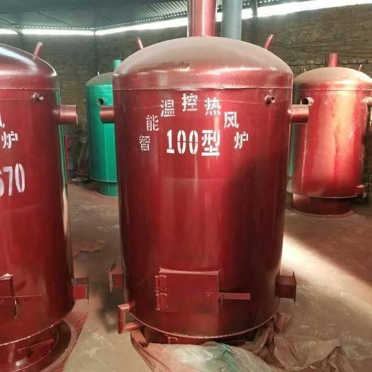 河南省郑州市荥阳市 50型到120型养殖热风炉自动控温自动加湿节能高效