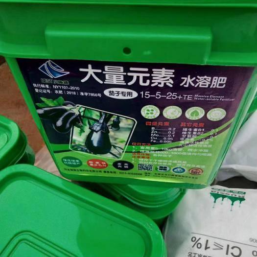 河北省石家庄市行唐县大量元素肥料 大量元素茄子专用