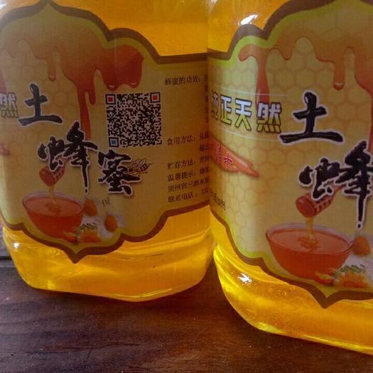貴州省黔南布依族苗族自治州三都水族自治縣土蜂蜜 塑料瓶裝 2年 100%