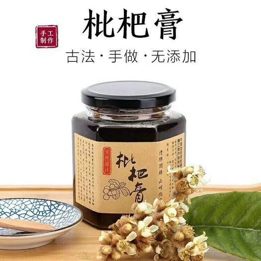 江蘇省蘇州市吳中區 枇杷膏,純手工制作,無添加劑